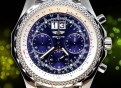 Breitling Bentley Le Mans-Motors Blue- Edition 2020