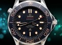 Omega-Seamaster Diver 300M 007 Edition 2020